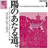 107 SONG BOOK VOL.3 陽のあたる道。オールド・タイミー&ブルーグラス編