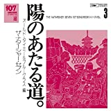 Tomoya Takaishi & The Natarsher Seven - 107 Song Book Vol.3 Hi No Ataru Michi.Old Timey & Bluegrass Hen [Japan CD] UPCY-7232