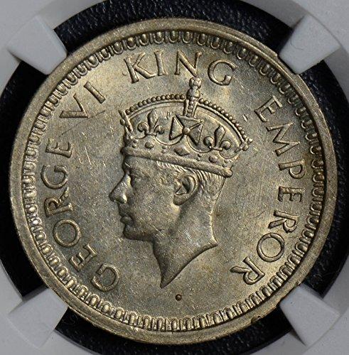 Rupee Silver Coin - 9