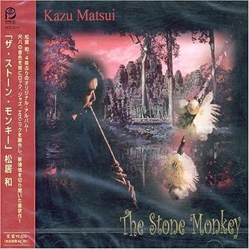 keiko matsui vs kazu matsui stone monkey