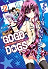 GDGD-DOGS(2) (KCx(ARIA))
