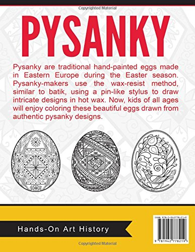 Pysanky: Easter Eggs of Eastern Europe (Hands-On Art History): Coloring Pages for Kids and Kids at Heart