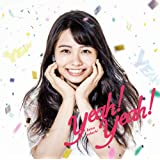 Yeah! Yeah!(初回生産限定盤)(Blu-ray付)(特典なし)