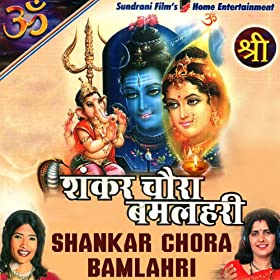 album shankar chora bamlahri january 7 2009 format mp3 be the first