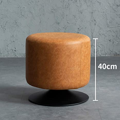 16x16inch Small Footstool Pu Leather Ottoman,Modern Footrest with 360/°Rotation for Home Living Room Shoe Change Stool Black 40x40cm