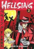 img - for Hellsing, Vol. 2 book / textbook / text book
