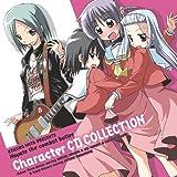 HAYATE NO GOTOKU! CHARACTER CD COLLECTION: HAKUO GAKUIN SEITOKAI SANNIN MUSUME & KATSURA YUKIJI