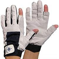 Blueport - Gants de voile en cuir, 2 doigts coupés