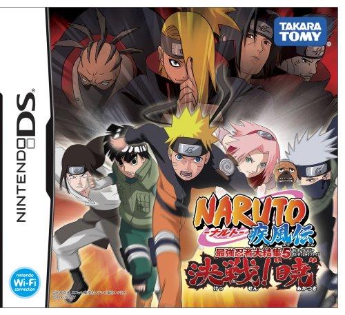Naruto: Saikyo Ninja Daikesshu 5: Amazon.es: Videojuegos