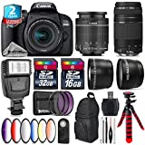 Canon EOS Rebel 800D/T7i Camera + 18-55mm IS STM Lens + EF 75 300mm F 4 5.6 III + 6PC Graduated Color Filter Set + 2yr Extended Warranty + 32GB Class 10 Memory Card - International Version