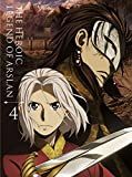 Animation - The Heroic Legend Of Arslan (Arslan Senki) Vol.4 (BD+CD) [Japan LTD BD] GNXA-1764