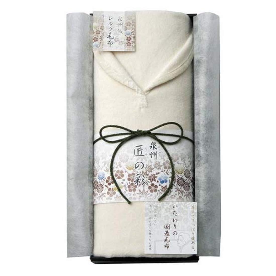 ◇寝装 寝具関連 おしゃれ◇シルク混綿毛布 WES-15030 B07QM3J35D