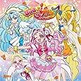 「HUGっと!プリキュア」主題歌シングル(初回生産限定盤)(DVD付)