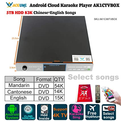 5TB HDD 84K Chinese(Mandarin,Cantonese) DVD+English DVD