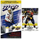 #8: 2017/18 Upper Deck MVP NHL Hockey EXCLUSIVE HUGE Factory Sealed Blaster Box with 24 Packs & 120 Cards PLUS BONUS Connor McDavid ROOKIE! Box Features New Rookies & Inserts! Look for Autographs! WOWZZER