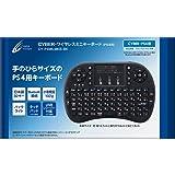 CYBER ・ ワイヤレスミニキーボード ( PS4 用) ブラック - PS4