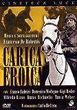 carica eroica dvd Italian Import by franco fabrizi