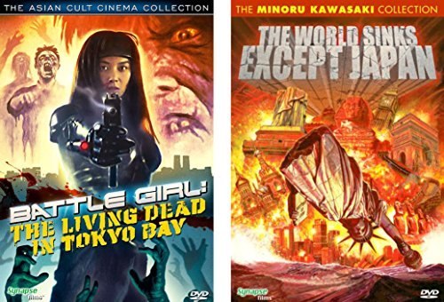 The Japan Cult Collection - Battle Girl: The Living Dead in Tokyo Bay & The World Sinks Except Japan 2-Movie Cult - Or Salem Mall