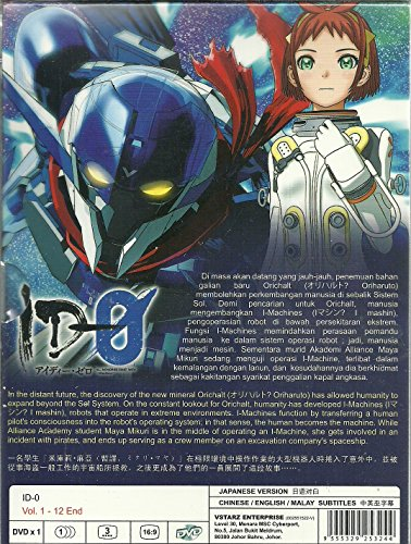 ID-0 - COMPLETE ANIME TV SERIES DVD BOX SET (12 EPISODES)