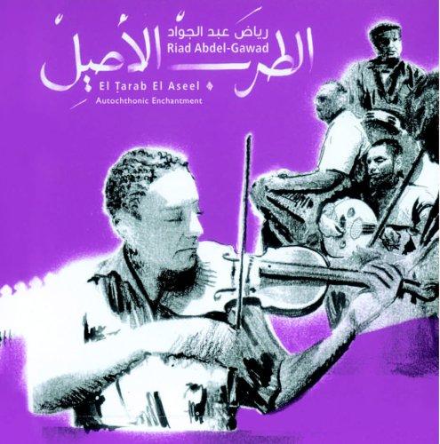 El Tarab El Aseel (Autochthonic Enchantment)