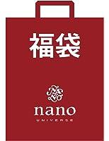 (ナノ・ユニバース)nano・universe 【福袋】メンズ4点セット