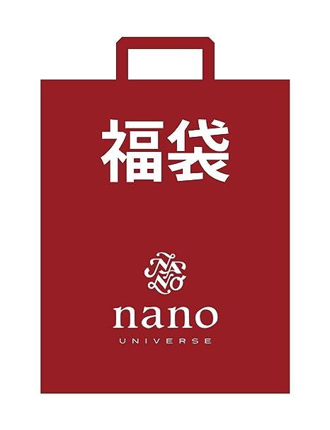 (ナノ・ユニバース)nano・universe/【福袋】メンズ 4点セット/2019年HAPPY BOX M パターン4