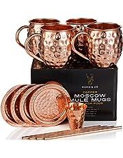 Moscow Mule Kopparmugg: Set av 4 - Inkluderar 4 x 53 cl Muggar, 4 x Underlägg, 4 x Sugrör, 1 x Shotglas/Mugg i Presentlåda - 100% Koppar - Barrel Style Mugg