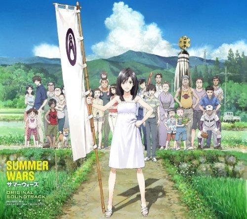 Summer Wars (2009-07-29)