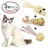 Petown 猫 おもちゃ 鈴付き ボール おもちゃ またたび入り ボールおもちゃ 羽付き ボール おもちゃ 天然な素材採用 ネズミ おもちゃ ストレス解消 運動不足解消 ボールとねずみおもちゃ セット(3個セット)