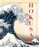 img - for Hokusai book / textbook / text book