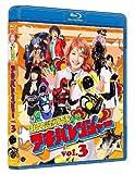 Akiba Ranger - Vol.3 (BD+BOOKLET) [Japan LTD BD] BCXS-570