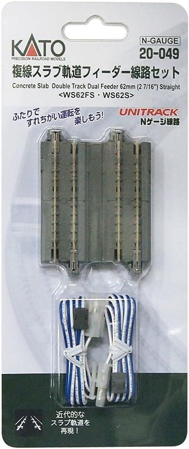 Kato 2-151 HO 246mm Feeder Straight Track