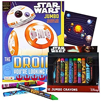 Star Wars Coloring Book with Jumbo Star Wars Themed Crayons ~ Star Wars the Force Awakens ~ Kylo Ren, Rey, Captain Phasma, Stormtroopers, BB-8, and more! Includes Bonus Solar System Stickers!