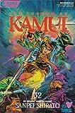 Legend of Kamui, The, Edition# 32