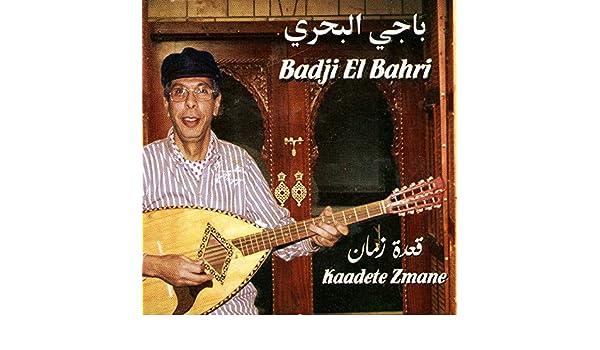 BADJI EL BAHRI TÉLÉCHARGER ALBUM