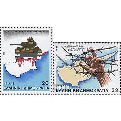 Grèce 1562-1563 (complète.Edition.) 1984 d\u0026#39;intervention (Timbres pour les collectionneurs)