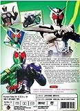 Kamen Rider W (TV 1 - 49 End + MV) [Masked Rider] DVD