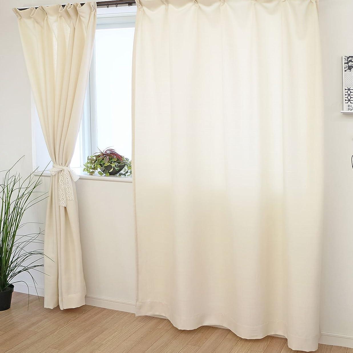 切手額それらPonoa(ポノア) 高級 刺繍 レースカーテン アジャスターフック付き 花柄 北欧 西洋風 ボイルカーテン