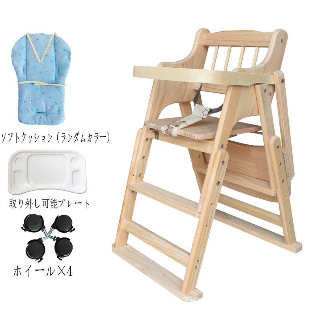 木製 ベビーハイチェア 折り畳み 高さ調節可能 ダークブラウン 大 ベビーシート キッズチェア(6ヶ月~10才)  松の木-2 B07V7W8CKG