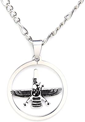 Asoodehdelan Silver Pt Persian Map Flag Farvahar Necklace Chain Persia Faravahar Parsi Art Gift
