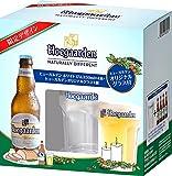ヒューガルデン ホワイト オリジナルグラス付きセット (ヒューガルデン330ml×4本&グラス1個)