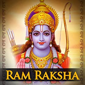 SHRI RAMRAKSHA STOTRA EBOOK DOWNLOAD