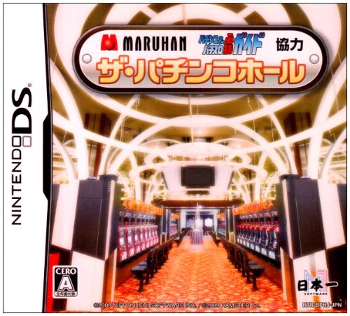 Maruhan Pachinko & Pachi-Slot Hisshou Guide Kanshuu: for sale  Delivered anywhere in USA