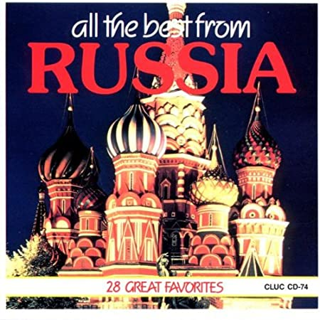 All The Best From Russia: 28 Great Favorites