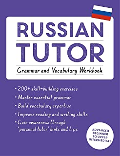 Ultimate russian advanced coursebook ultimate advanced living russian tutor grammar and vocabulary workbook learn russian with teach yourself advanced fandeluxe Gallery