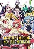 Monster Musume no Iru Nichijou ( Epsl. 1 - 12 End) / ENGLISH SUBTITLE