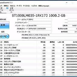 Amazon Dell ノートパソコン Inspiron 14 7460 Core I7 Officeモデル シルバー 18q12hbs Windows10 14fhd 8gb 128gb Ssd 1tb Hdd Dell パソコン 周辺機器 通販