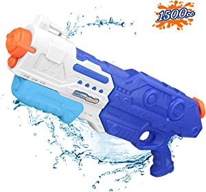 Water Gun Squirt Guns 1500CC High Capacity Water Blaster Toy Soaker Long Range Water Gun Summer Outdoor Swimming Pool Guns Beach Party Favor Water Shooter Fight Games Toys for Adults Kids Teens Boys
