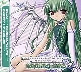 Galaxy Angel Character Single, Vol.5 (Healing Ship)