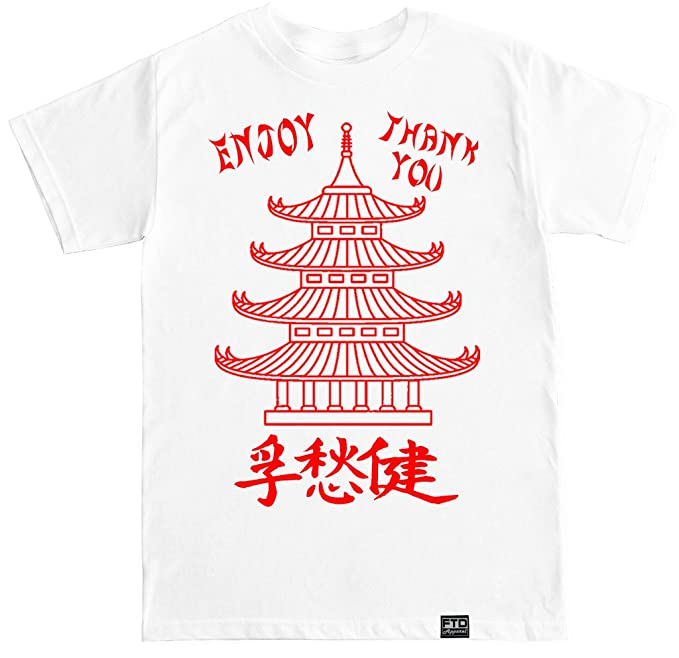 8f7cb1e3c FTD Apparel Men's Chinese Take Out T Shirt